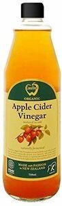 750ml アップルサイダービネガー 純りんご酢 750ml ニュージーランド産オーガニック 有機JAS認定 オーク樽熟成