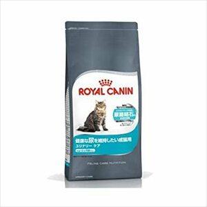 400グラム (x 1) ロイヤルカナン ユリナリー ケア 400g【健康な尿を維持したい成猫用フード】