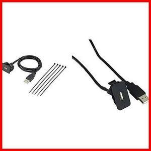 【送料無料-特価】 ★色:お買い得限定品+USB接続通信パネル2312★ AODEA(オーディア) USB接続通信パネル (2311) トヨタ車用 F2095 エーモン