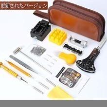 値下げ♪限定EDurable 腕時計工具 腕時計修理工具セット 電池 ベルト バンドサイズ調整 時計修理