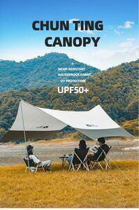 送料無料 タープ ヘキサタープ オープンタープ キャンプ アウトドア