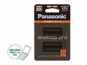 [送料無料][新品未開封]2個あり同梱可 Panasonic eneloop pro パナソニック エネループ プロ 単4形 4本パック ハイエンドモデル BK-4HCD/4C