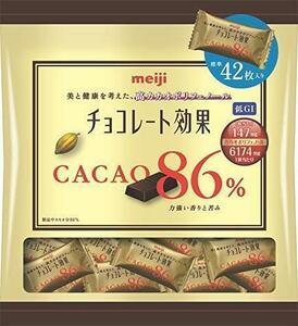 新品!即決- 明治 チョコレート効果カカオ86%大袋 210g 12111