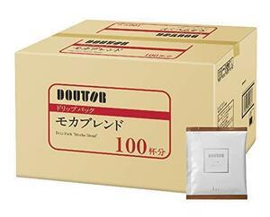新品!即決- ドトールコーヒー ドリップパック モカブレンド 100P