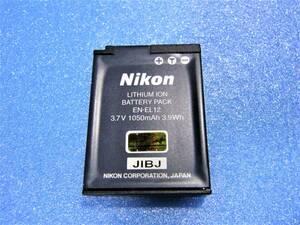 【美品】【即決】 ニコン NIKON 【純正品】 バッテリー EN-EL12  動作品 定形外 b