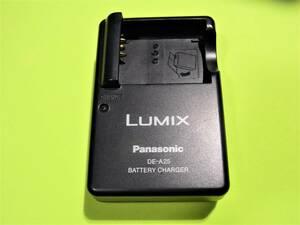 【即決】 Panasonic パナソニック 【純正品】 充電器 DE-A25 A DMW-BCD10用 動作品