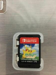 ポケットモンスター レッツゴーピカチュウ 任天堂switchソフト Nintendo