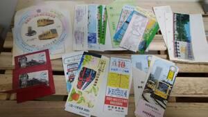 東京都交通局 記念乗車券いろいろ