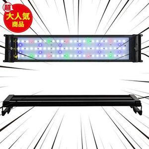 ★サイズ:(50~70CM)★ szbritelight アクアリウム 2色LEDライト 水槽ライト 超明るい 50~70CM対応 超薄い 省エネ16W 水槽照明 観賞魚飼育