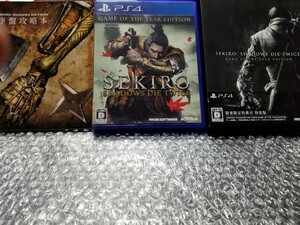 【PS4】 SEKIRO: SHADOWS DIE TWICE [GAME OF THE YEAR EDITION] PS4ソフト