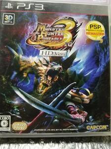 モンスターハンターポータブル 3rd HD Ver. [通常版]PS3ソフト