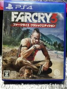 ファークライ3 クラシックエディション  PS4ソフト