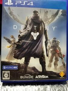 Destiny [通常版] PS4ソフト