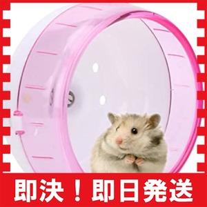 ピンク ハムスター回し車 静音回し車 プラスチック製 ローラー ランニングホイール ケージ内装運動不足解消 直径12cm ハム
