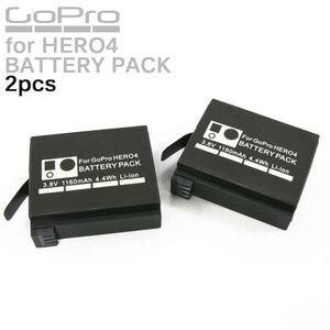 GoPro HERO4 カメラ用 大容量 リチウムイオン バッテリーパック 2個セット 互換 AHDBT-401 充電池