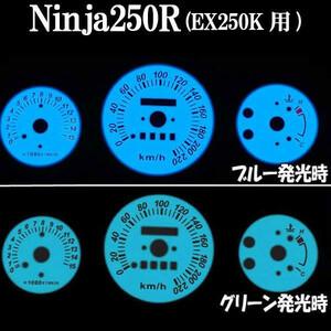 ELメーター Ninja250R ホワイトメーター ニンジャ250R EX250K タコメーター スピードメーター カスタム 電装 バイク カスタム パーツ