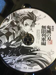 Blu-ray★劇場版 鬼滅の刃 無限列車編 完全生産限定版 映画 本編Blu-ray オーディオコメンタリー付 DVD 購入特典