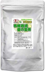 オーガニック 京都府産 桑の葉茶3g×35pc (ティーバッグ 有機栽培 国産)