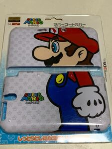 MSY ラバーコートカバー for 3DSLL マリオ MS-3DSL002M