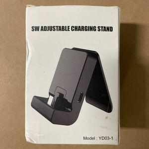 充電スタンド 充電器 Nintendo Switch