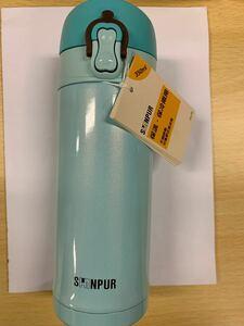 水筒 保温保冷 ブルー ステンレスボトル