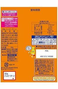 超安値!(10袋入り)32g 亀田製菓 ハッピーターン(10袋入り) 32gF40U