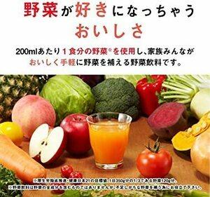 超安値!720ml カゴメ 野菜生活100 アップルサラダ スマートPET 720ml×3本HYI7