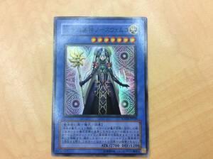 #2189 遊戯王 カード 救世の美神 ノースウェムコ SOVR-JP039 SR スーパーレア