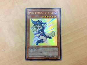 #2194 遊戯王 カード ブラック・マジシャン・ガール YAP1-006 UR ウルトラレア