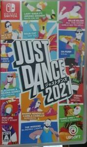 ジャストダンス 2021
