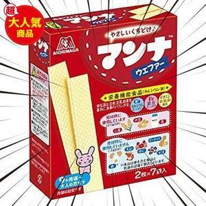 森永製菓 マンナウェファー 14枚(2枚×7袋)×6箱 【栄養機能食品(カルシウム 鉄)】