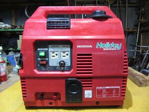ホンダ発電機 EM900F Holiday 中古整備品