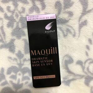 トーンアップ マキアージュ ドラマティックスキンセンサーベース EX UV+ SPF50+ (25ml) (MAQUillAGE)