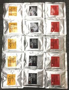 KDDI 株主優待 米沢牛黄木 お肉屋さんの黒毛和牛カレーセット(3種×5個セット) 賞味期限:23.6.16 レトルトカレー/高級/ビーフカレー/詰合せ
