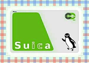 【新品】Suica1000円分(デポジット&チャージ) JR東日本 iPhone Apple Pay