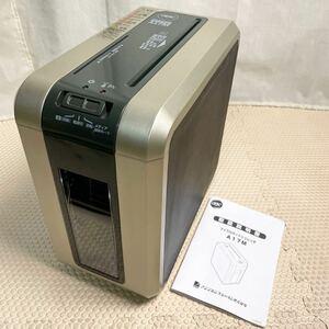 GBC マイクロカットシュレッダ A17M アコ ブランズ ジャパン