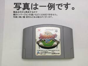 中古C★超空間ナイター プロ野球キング2★NINTENDO64ソフト
