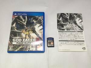 中古A★ゴッドイーター2 レイジバースト★PS Vitaソフト
