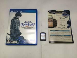 中古A★蒼き革命のヴァルキュリア★PS Vitaソフト