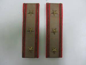 骨董祭 蔵出し品 旧帝国陸軍 大将 肩章 日本陸軍