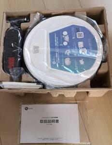 ロボット 掃除機 1800Pa 強力吸引 小型お掃除ロボット 「予約清掃/静音/超薄型/自動充電/Alexa/Wi-Fi/落下防止/衝突防止」 専用リモコン付