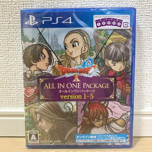 【新品未開封】ドラゴンクエストX ドラクエX ドラゴンクエスト10 ドラクエ10 オールインワンパッケージ PS4 ソフト
