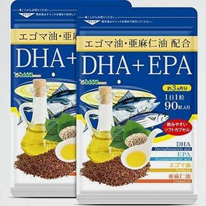 好評 新品 亜麻仁油 シ-ドコムス R-48 180粒 青魚 エゴマ油 配合 DHA+EPA サプリメント 約6ヶ月分