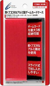 レッド CYBER ・ フラットカードケース ( 3DS 用) レッド