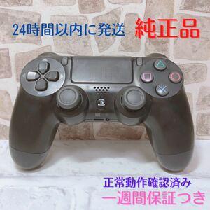 12 ブラック DUALSHOCK4 デュアルショック4 PS4 ジェット・ブラック ワイヤレスコントローラー