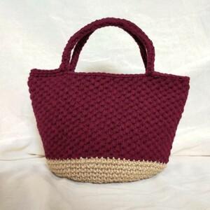 毛糸バック*ニットバッグ*ハンドメイドバッグ かごバッグ 手編みバッグ 麻ひもバッグ