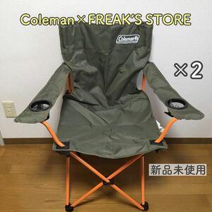 コールマン × フリークスストア 別注 リゾートチェア 2脚セット