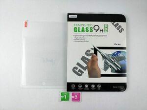iPad Air/Air2/Pro9.7用 強化ガラス製液晶保護フィルム シート 9H
