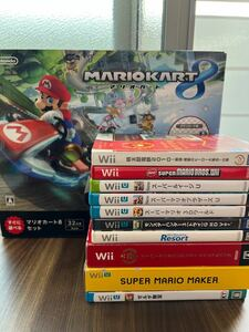 Nintendo Wii U 32GB kuro ソフト 10本セット