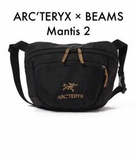 ARC'TERYX × BEAMS / 別注 Mantis 2 Waist Pack バッグ ウエストポーチ